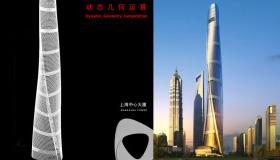 In Architecture